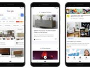 Google Discover Ads